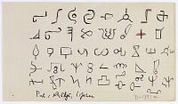 view D-1391: Isfahan (Iran): Khwaju Bridge: Mason's Mark and Nashki Inscriptions digital asset: Isfahan (Iran): Khwaju Bridge: Mason's Mark and Nashki Inscriptions [drawing]