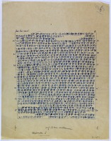 view D-1473: Susa (Iran): Foundation Charter of the Palace of Darius I, Reconstruction of Old Persian Inscription, DSf digital asset: Susa (Iran): Foundation Charter of the Palace of Darius I, Reconstruction of Old Persian Inscription, DSf [drawing]