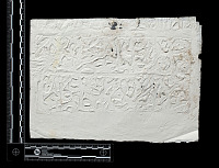 view Tus (Iran): Squeeze of Arabic Inscription, on Gravestone in Haruniya Mausoleum digital asset: Tus (Iran): Squeeze of Arabic Inscription, on Gravestone in Haruniya Mausoleum