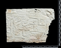 view Excavation of Pasargadae (Iran): Squeeze of Arabic Inscription, on Sarcophagus I, Found in Mashhad-i-Madar-i-Suleiman, at Mausoleum of Cyrus the Great digital asset: Excavation of Pasargadae (Iran): Squeeze of Arabic Inscription, on Sarcophagus I, Found in Mashhad-i-Madar-i-Suleiman, at Mausoleum of Cyrus the Great