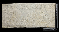 view Excavation of Pasargadae (Iran): Squeeze of Arabic Inscription, Found on Stone Lintel in Mashhad-i-Madar-i-Suleiman, at Mausoleum of Cyrus the Great digital asset: Excavation of Pasargadae (Iran): Squeeze of Arabic Inscription, Found on Stone Lintel in Mashhad-i-Madar-i-Suleiman, at Mausoleum of Cyrus the Great