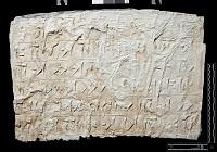 view SQ 3: Naqsh-i Rustam. Lines 13--18, left digital asset: Naqsh-i Rustam (Iran): Squeeze of Inscription, DNb, Old Persian Version, on the Achaemenid Tomb of Darius I
