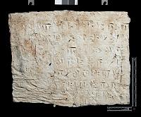 view SQ 6: Naqsh-i Rustam. Lines 1--7, middle digital asset: Naqsh-i Rustam (Iran): Squeeze of Inscription, DNb, Old Persian Version, on the Tomb of Darius I