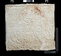 "view SQ 32: Naqsh-i Rustam: print marked. ""Z 33--40 16"" digital asset: Naqsh-i Rustam (Iran): Squeeze of Inscription, DNb, Elamite Version, on the Tomb of Darius I"