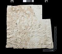 """view SQ 35: Naqsh-i Rustam: print marked. """"bab L IIIb 12--19"""" digital asset: Naqsh-i Rustam (Iran): Squeeze of Inscription, DNb, Akkadian Version, on the Tomb of Darius I"""