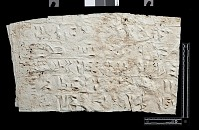 "view SQ 46: Naqsh-i Rustam: print marked. ""bab R. Id 1--5"" digital asset: Naqsh-i Rustam (Iran): Squeeze of Inscription, DNb, Akkadian Version, on the Tomb of Darius I"