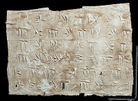 """view SQ 68: Persepolis, Great Terrace inscription. Old Persian text, 70e. digital asset: Excavation of Persepolis (Iran): Squeeze of """"Foundation Inscriptions,"""" DPe, Old Persian Version, Inscribed on Southern Terrace Wall"""