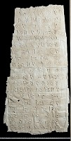 """view SQ 76: Persepolis, Great Terrace inscription. Babylonian text, 67b. digital asset: Excavation of Persepolis (Iran): Squeeze of """"Foundation Inscriptions,"""" DPg, Akkadian Version, Inscribed on Southern Terrace Wall"""