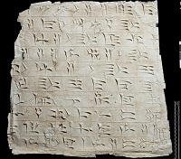 """view SQ 78: Persepolis, Great Terrace inscription. Babylonian text, 67d. digital asset: Excavation of Persepolis (Iran): Squeeze of """"Foundation Inscriptions,"""" DPg, Akkadian Version, Inscribed on Southern Terrace Wall"""