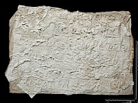 view SQ 7: Pahlavik, publ. Paikuli. p.129 digital asset: The Sassanian Inscription of Paikuli (Iraq): Squeeze B'.1, Parthian Version