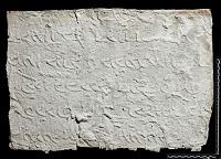 view SQ 10: Pahlavik, publ. Paikuli. p.135 digital asset: The Sassanian Inscription of Paikuli (Iraq): Squeeze B'.7, Parthian Version