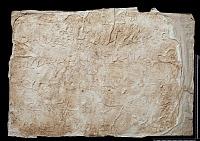 view SQ 15: Pahlavik, publ. Paikuli. p.147 digital asset: The Sassanian Inscription of Paikuli (Iraq): Squeeze C'.3, Parthian Version