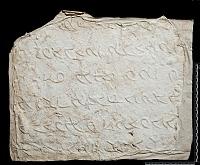 view SQ 21: Pahlavik, publ. Paikuli. p.159 digital asset: The Sassanian Inscription of Paikuli (Iraq): Squeeze C'.14, Parthian Version