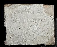 view SQ 27: Pahlavik, publ. Paikuli. p.171 digital asset: The Sassanian Inscription of Paikuli (Iraq): Squeeze E'.12, Parthian Version