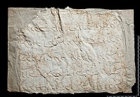 view SQ 29: Pahlavik, publ. Paikuli. p.175 digital asset: The Sassanian Inscription of Paikuli (Iraq): Squeeze E'.15, Parthian Version