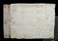 view SQ 101: Pahlavik, unpublished digital asset: The Sassanian Inscription of Paikuli (Iraq): Squeeze (unpublished), Parthian Version