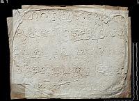 view SQ 110: Parsik, unpublished digital asset: The Sassanian Inscription of Paikuli (Iraq): Squeeze (unpublished), Middle Persian Version
