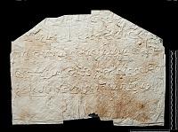 view SQ 116: Parsik, unpublished digital asset: The Sassanian Inscription of Paikuli (Iraq): Squeeze (unpublished), Middle Persian Version