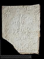 view SQ 117: Parsik, unpublished digital asset: The Sassanian Inscription of Paikuli (Iraq): Squeeze (unpublished), Middle Persian Version