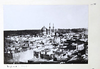 view Unidentified mosque digital asset: Baghdad (Iraq): Unidentified Mosque [graphic]