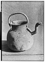 view Harsin (Iran): Metal Vessel with Spout Depicting Animal's Head digital asset: Harsin (Iran): Metal Vessel with Spout Depicting Animal's Head [graphic]