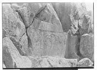 view Kurangun (Iran): Elamite Rock Reliefs Depicting Divine Couple and Worshippers as well as Attendants Wearing Long Pigtails digital asset: Kurangun (Iran): Elamite Rock Reliefs Depicting Divine Couple and Worshippers as well as Attendants Wearing Long Pigtails [graphic]