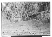 view Bisutun Site (Iran): Limestone Cliff of Bisutun: View of Chiseled Rock Face Known as Tarash-e Farhad digital asset: Bisutun Site (Iran): Limestone Cliff of Bisutun: View of Chiseled Rock Face Known as Tarash-e Farhad [graphic]