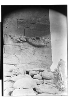 view Hatra (Iraq): Ruins of a Temple with Relief Depicting Animal Protome digital asset: Hatra (Iraq): Ruins of a Temple with Relief Depicting Animal Protome [graphic]