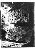view Hatra (Iraq): Fragment of Door Jamb with Relief Depicting Vegetal Ornamentation digital asset: Hatra (Iraq): Fragment of Door Jamb with Relief Depicting Vegetal Ornamentation [graphic]