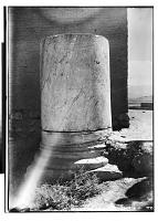 view Kangavar (Iran): Seleucid Temple of Anahita: View of Column Torus and Plinth digital asset: Kangavar (Iran): Seleucid Temple of Anahita: View of Column Torus and Plinth [graphic]