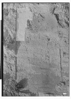 view Sar Mashhad (Iran): Middle Persian Inscription of the High Priest Kartir and Sasanian Reliefs Depicting King Bahram II in Heroic Combat digital asset: Sar Mashhad (Iran): Middle Persian Inscription of the High Priest Kartir and Sasanian Reliefs Depicting King Bahram II in Heroic Combat [graphic]