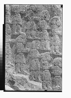 view Kurangun (Iran): Elamite Rock Reliefs Depicting Divine Couple and Worshippers as well as Attendants Wearing Long Pigtails: Detail View of Human Figures digital asset: Kurangun (Iran): Elamite Rock Reliefs Depicting Divine Couple and Worshippers as well as Attendants Wearing Long Pigtails: Detail View of Human Figures [graphic]