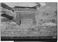 view Hamadan (Iran): Hebrew Gravestone [graphic] digital asset number 1