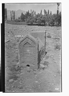 view Hamadan (Iran): Unidentified Gravestone [graphic] digital asset number 1