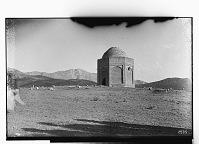 view Vicinity of Asadabad (Iran): Unidentified Mausoleum digital asset: Vicinity of Asadabad (Iran): Unidentified Mausoleum [graphic]