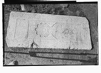 view Vicinity of Asadabad (Iran): Unidentified Gravestones with Arabic Inscription, in Kufic Script digital asset: Vicinity of Asadabad (Iran): Unidentified Gravestones with Arabic Inscription, in Kufic Script [graphic]