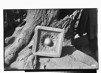 view Vicinity of Asadabad (Iran): Hebrew Gravestone: View of Architectural Ornament digital asset: Vicinity of Asadabad (Iran): Hebrew Gravestone: View of Architectural Ornament [graphic]