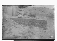 view Vicinity of Asadabad (Iran): Unidentified Gravestone with Side Ornamentation digital asset: Vicinity of Asadabad (Iran): Unidentified Gravestone with Side Ornamentation [graphic]