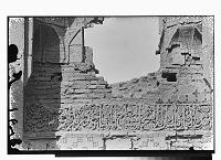 view Linjan District (Iran): Pir-i Bakran Mausoleum: View of Arabic Inscription digital asset: Linjan District (Iran): Pir-i Bakran Mausoleum: View of Arabic Inscription [graphic]
