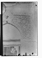 view Linjan District (Iran): Pir-i Bakran Mausoleum: Detail View of Carved Stucco Ornamentation digital asset: Linjan District (Iran): Pir-i Bakran Mausoleum: Detail View of Carved Stucco Ornamentation [graphic]