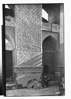 view Linjan District (Iran): Pir-i Bakran Mausoleum, Eastern Wall of the Main Hall: View of Arabic Inscription, in Square Kufic Script, as well as a Rock with an Indentation Interpreted by the Jews as the Hoof-Print of the Horse of the Prophet Elias digital asset: Linjan District (Iran): Pir-i Bakran Mausoleum, Eastern Wall of the Main Hall: View of Arabic Inscription, in Square Kufic Script, as well as a Rock with an Indentation Interpreted by the Jews as the Hoof-Print of the Horse of the Prophet Elias [graphic]
