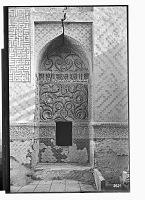 view Linjan District (Iran): Pir-i Bakran Mausoleum, Main Hall: View of Elaborate Carved Stucco Ornamentation digital asset: Linjan District (Iran): Pir-i Bakran Mausoleum, Main Hall: View of Elaborate Carved Stucco Ornamentation [graphic]