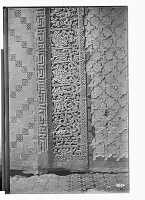 view Linjan District (Iran): Pir-i Bakran Mausoleum, Main Hall: View of Arabic Stucco Inscription, Probably Signed by the Building's Chief Architect, as well as Walls Decorated with Star-and-Cross-Shaped Tiles digital asset: Linjan District (Iran): Pir-i Bakran Mausoleum, Main Hall: View of Arabic Stucco Inscription, Probably Signed by the Building's Chief Architect, as well as Walls Decorated with Star-and-Cross-Shaped Tiles [graphic]