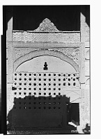 view Linjan District (Iran): Pir-i Bakran Mausoleum, Rear Wall of Large Iwan: View of Screen Wall Defining the Tomb Chamber digital asset: Linjan District (Iran): Pir-i Bakran Mausoleum, Rear Wall of Large Iwan: View of Screen Wall Defining the Tomb Chamber [graphic]