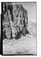 view Vicinity of Hajiabad (Iran): View of Place Called Tang-e Sah Sarvan with Grotto and Pahlavi Inscriptions Mentioning King Shapur I Exploits in Archery digital asset: Vicinity of Hajiabad (Iran): View of Place Called Tang-e Sah Sarvan with Grotto and Pahlavi Inscriptions Mentioning King Shapur I Exploits in Archery [graphic]
