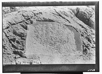 view Vicinity of Hajiabad (Iran): Phalavi Inscriptions digital asset: Vicinity of Hajiabad (Iran): Phalavi Inscriptions [graphic]