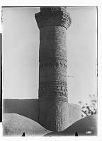 view Sabzavar (Iran): Pa Minar Mosque: View of the Seljuk Minaret with Arabic Inscription digital asset: Sabzavar (Iran): Pa Minar Mosque: View of the Seljuk Minaret with Arabic Inscription [graphic]