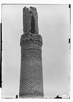 view Sang Bast (Iran): Arslan Jadhib Mausoleum and Minaret: Detail View of the Minaret's Trunk Terminating in a Band with Arabic Inscription digital asset: Sang Bast (Iran): Arslan Jadhib Mausoleum and Minaret: Detail View of the Minaret's Trunk Terminating in a Band with Arabic Inscription [graphic]
