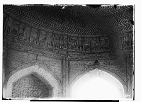 view Sang Bast (Iran): Arslan Jadhib Mausoleum and Minaret: View of the Mausoleum's Octogonal Zone of Transition Topped with Encircling Band of Arabic Inscription (Part 4/4) digital asset: Sang Bast (Iran): Arslan Jadhib Mausoleum and Minaret: View of the Mausoleum's Octogonal Zone of Transition Topped with Encircling Band of Arabic Inscription (Part 4/4) [graphic]