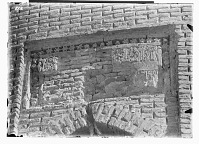 view Radkan (Iran): Tomb Tower at Radkan, West: Detail View of Remains of Inscription Marking the Top of the Arched Entrance digital asset: Radkan (Iran): Tomb Tower at Radkan, West: Detail View of Remains of Inscription Marking the Top of the Arched Entrance [graphic]